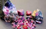 Виды и применение поделочных камней и минералов