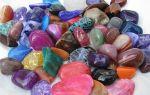 Лечебные и магические свойства драгоценных камней