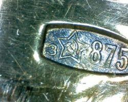 Пробы серебра: какой вид лучше