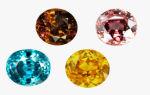 Магические свойства и значение камня циркон