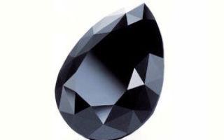 Магические и целебные свойства чёрного бриллианта